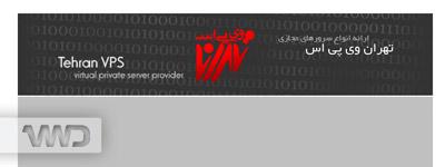 طراحی قالب ایمیل تهران هاستینگ
